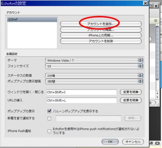 ff2010_3